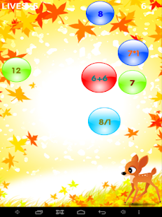 Educational Kids Math Game - screenshot