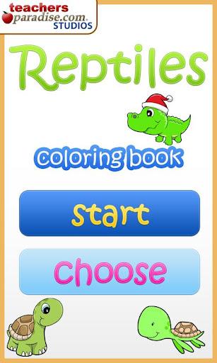 兒童爬行動物著色遊戲