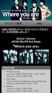CNBLUE★mobile - screenshot