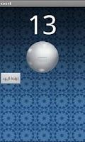 Screenshot of السبحة العدادة (بدون اعلانات)