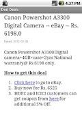 Screenshot of Desi Deals
