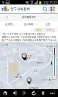 Screenshot of 국가과학기술지식정보서비스 - NTIS