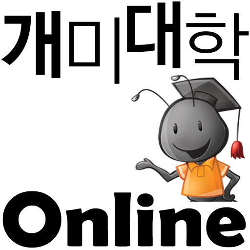 개미대학 주식증권실전매매스쿨 ONLINE LOGO-APP點子