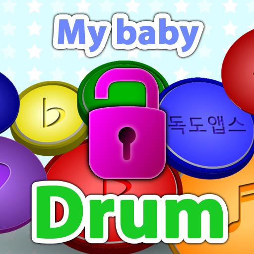 My baby Drum (Remove ad)