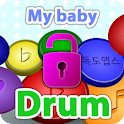 My baby Drum (Remove ad) icon