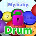 Mon bébé tambour supprimer AD icon