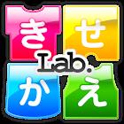 Kisekae Lab. icon
