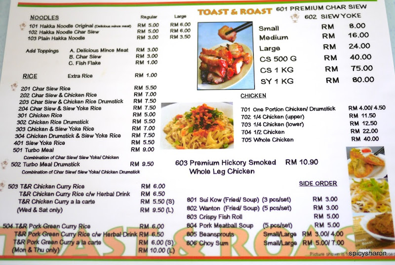 Menu  Price List  Toast  Roast Restaurant  Malaysia Food