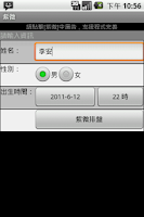 Screenshot of 紫微