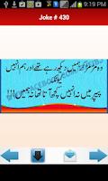 Screenshot of Urdu Lateefey Jokes