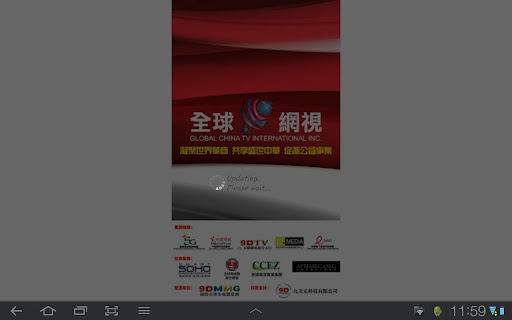 全球網視 9.1 高清 五網 商圈 電視台 Smart TV