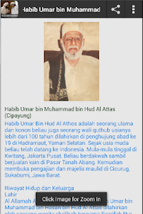 Bibliography of Ulama - screenshot