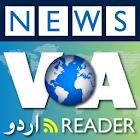 VOA Urdu icon