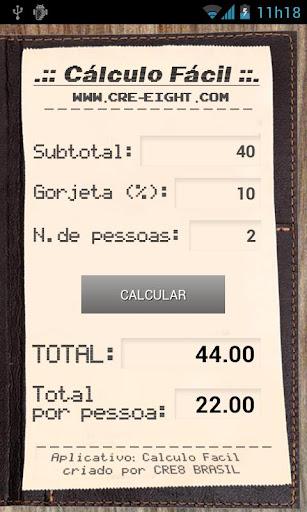 Split Your Bill|玩財經App免費|玩APPs
