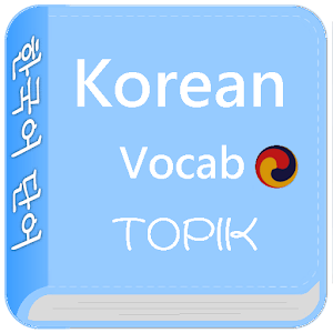 Korean Vocab For PC (Windows & MAC)