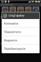 Screenshot of FilesCrypter