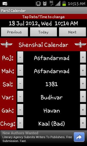 Parsi Calendar