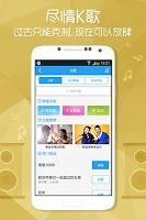 Screenshot of Kugou Music