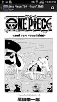 Screenshot of Read Manga (อ่านการ์ตูนแปลไทย)