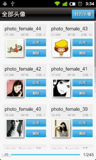 【免費工具App】ContactPhoto-APP點子