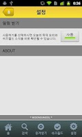 Screenshot of 문성실의 뚝딱요리