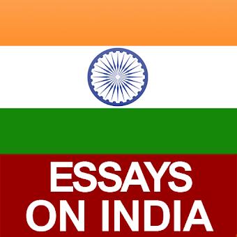 essays on indian technology