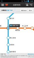 Screenshot of 成都地铁 Chengdu Metro