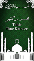 Screenshot of Al-Quran Tafsir Ibne Katheer