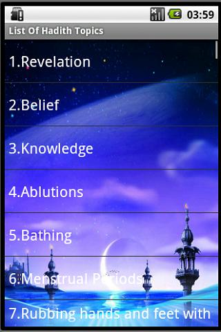 Sahih Bukhari HadithCollection