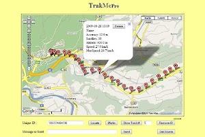 Screenshot of TrakMePro