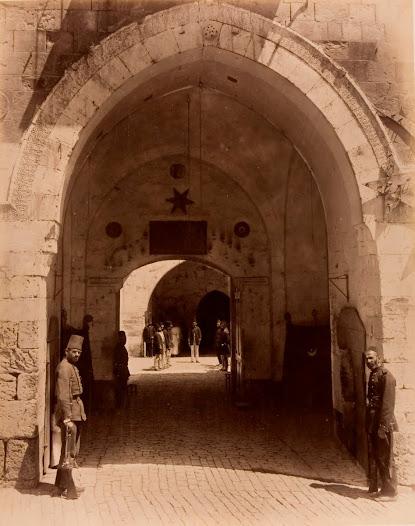 Gate of the Jerusalem Courthouse
