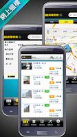 Screenshot of 美聯物業 Midland Realty