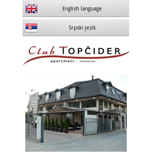 Android aplikacija Apartmani Topčider Beograd