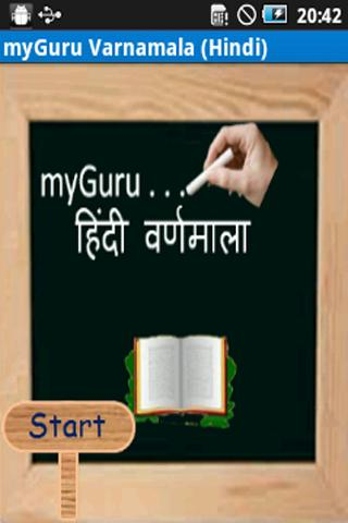 myGuru Varnamala Hindi