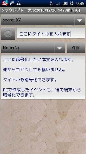 CloudJournal