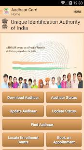 Instant Aadhaar Card APK for Blackberry