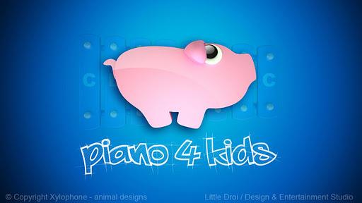 动物儿童钢琴