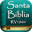 Holy Bible Reina Valera 1960 APK for Blackberry