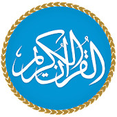 Download Al Quran MP3 - Quran Reading® APK on PC