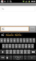 Screenshot of Thai Gingerbread Keyboard