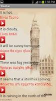 Screenshot of Speak English Easily_Greek