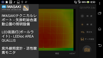 Screenshot of QUAPIX Lite