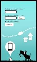 Screenshot of Watch Dog-Security Application