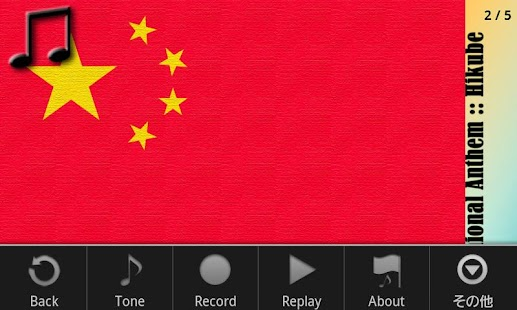 National Anthem :: HIKUBE_CHN - screenshot