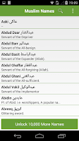 Screenshot of Muslim Names