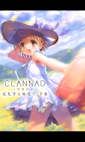 Screenshot of CLANNAD 光見守る坂道で 下巻