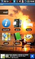 Screenshot of กระบี่ (Krabi)
