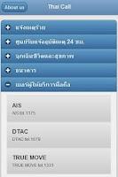 Screenshot of Thai call