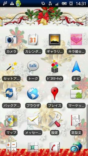 玩個人化App|[キラ姫専用テーマ] Dancing Bell免費|APP試玩