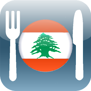 Cover art 100 Lebanese Recipes
